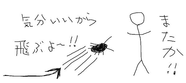 ゴキブリ 一匹いたら