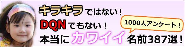厳選!2月生まれの男の子・女の子の名前!【必ず見つかる840選!】